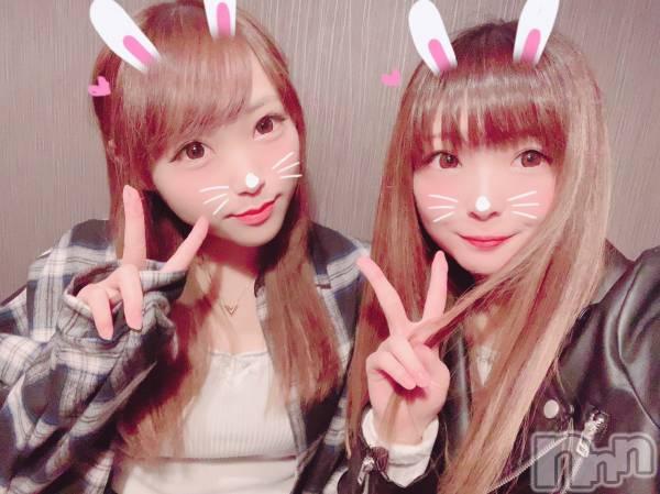 新潟駅前キャバクラClub NOA(クラブノア) の2019年3月16日写メブログ「はじ恋」