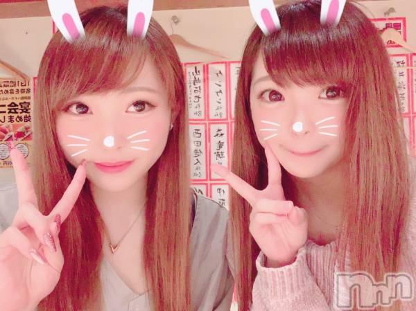 新潟駅前キャバクラClub NOA(クラブノア) 葵 日向の4月15日写メブログ「休日ハシゴ酒❤️」