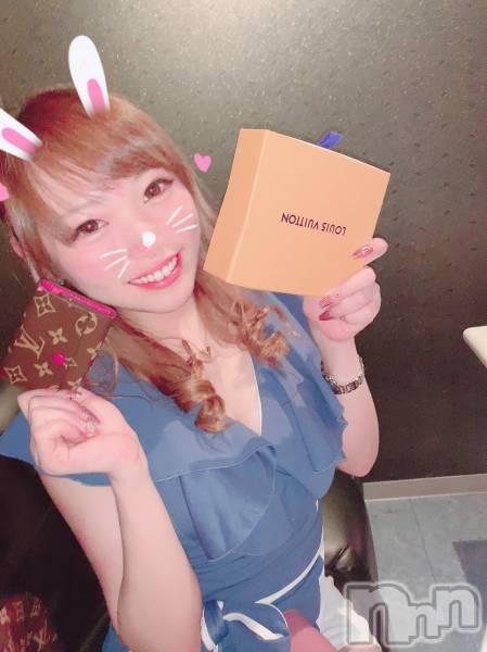 新潟駅前キャバクラClub NOA(クラブノア) 結城リカの4月22日写メブログ「うれしいこと」