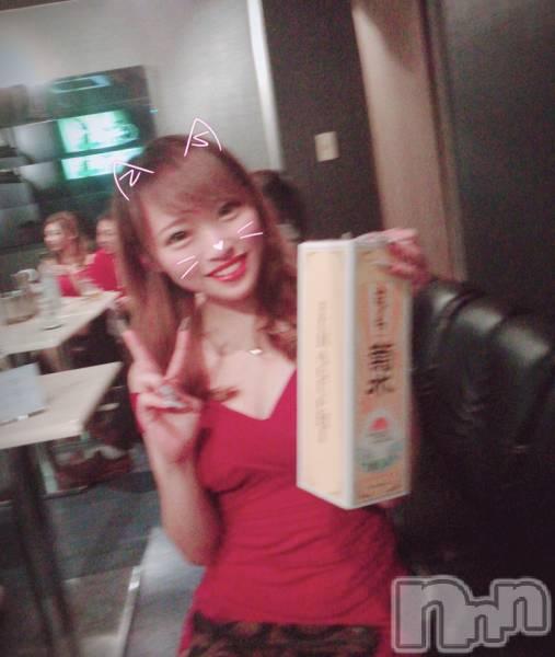 新潟駅前キャバクラClub NOA(クラブノア) 結城リカの5月17日写メブログ「2年くらい使ってたの」