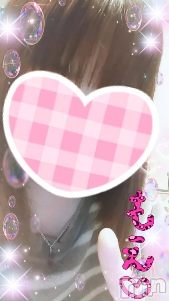 三条人妻デリヘルMrs.JEALOUSY ミセスジェラシー(ミセスジェラシー) もえ★エロすぎ!(30)の1月29日写メブログ「パイずり☆コスプレ\(^-^)/」