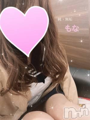 長岡デリヘル 純・無垢(ジュンムク) もなちゃん☆(22)の9月21日写メブログ「12時から」