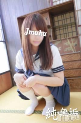 【☆も☆な☆】(21) 身長153cm、スリーサイズB83(C).W58.H83。長岡デリヘル純・無垢(ジュンムク)在籍。
