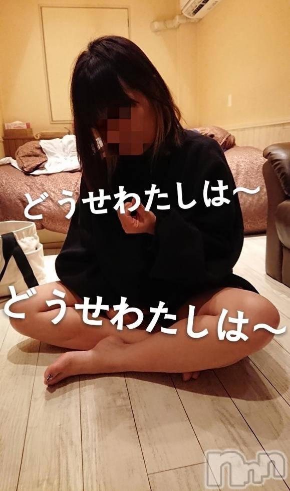 長岡人妻デリヘル長岡人妻市(ナガオカヒトヅマイチ) さりな(30)の12月7日写メブログ「どうせわたしは」