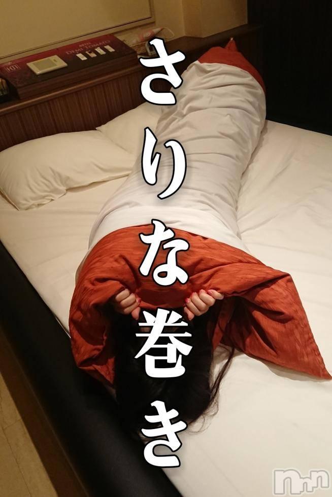 長岡人妻デリヘル長岡人妻市(ナガオカヒトヅマイチ) さりな(30)の2月3日写メブログ「きょうは」