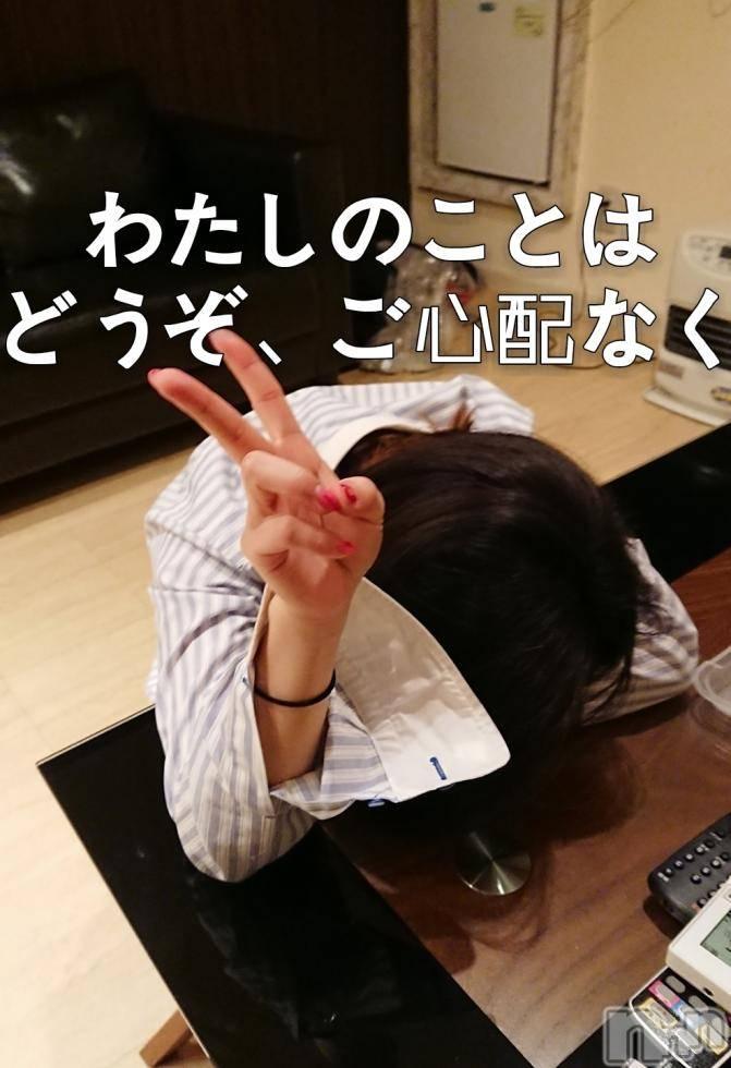 長岡人妻デリヘル長岡人妻市(ナガオカヒトヅマイチ) さりな(30)の2月6日写メブログ「まあ、」