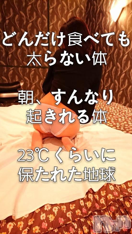 長岡人妻デリヘル長岡人妻市(ナガオカヒトヅマイチ) さりな(30)の2月28日写メブログ「わたしに下さい」