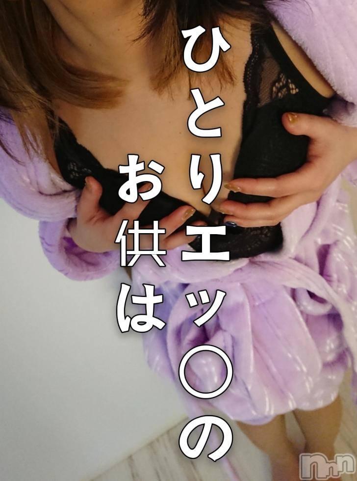 長岡人妻デリヘル長岡人妻市(ナガオカヒトヅマイチ) さりな(30)の3月5日写メブログ「わたしの」