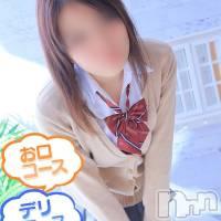 りく(22) 身長163cm、スリーサイズB87(D).W57.H84。新潟手コキCECIL新潟店(セシルニイガタテン)在籍。