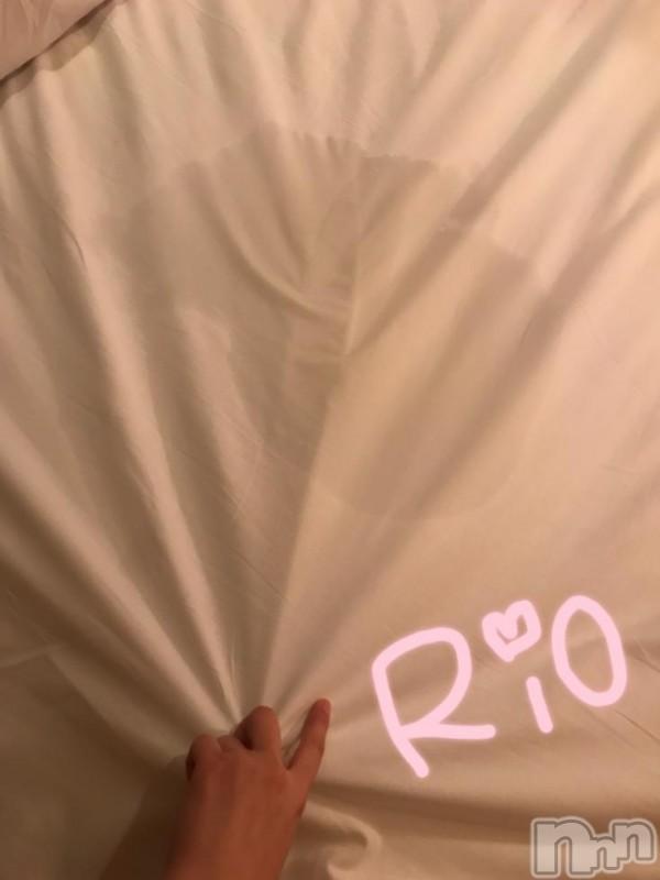 長岡デリヘルRich The Time(リッチザタイム) りお(19)の2018年4月16日写メブログ「それとね!!」