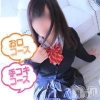 ふゆ(20) 身長158cm、スリーサイズB90(E).W58.H86。新潟手コキCECIL新潟店(セシルニイガタテン)在籍。