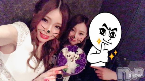 新潟駅前キャバクラLIT CLUB(リットクラブ) Rinaの2月25日写メブログ「今日は後夜祭☆」