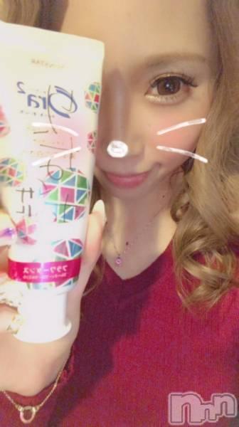 新潟駅前キャバクラLIT CLUB(リットクラブ) Rinaの11月5日写メブログ「歯磨き粉に……」