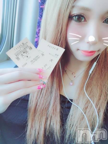 新潟駅前キャバクラCLUB PARADOR(クラブ パラドール) 愛咲菜実の6月17日写メブログ「旅立ちまーす」