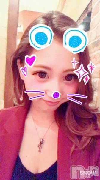新潟駅前キャバクラLIT CLUB(リットクラブ) Rinaの11月14日写メブログ「休日♪」