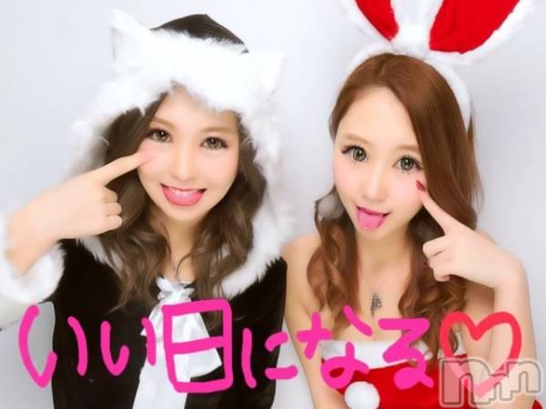 新潟駅前キャバクラLIT CLUB(リットクラブ) Rinaの12月27日写メブログ「ぴょんっ♪」