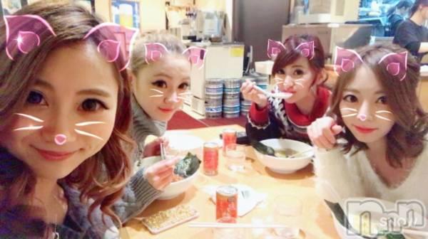 新潟駅前キャバクラLIT CLUB(リットクラブ) Rinaの1月24日写メブログ「みんなで♡」