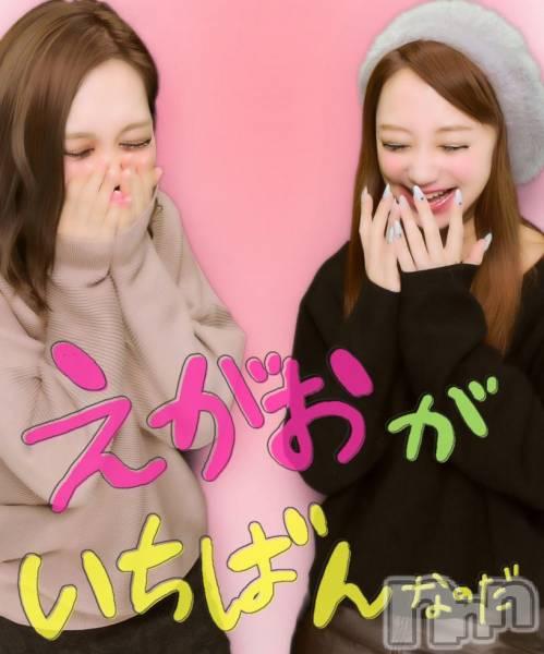 新潟駅前キャバクラLIT CLUB(リットクラブ) Rinaの1月26日写メブログ「☆smile☆」