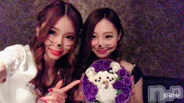 新潟駅前キャバクラLIT CLUB(リットクラブ) Rinaの2月22日写メブログ「めっちゃ嬉しい♡」