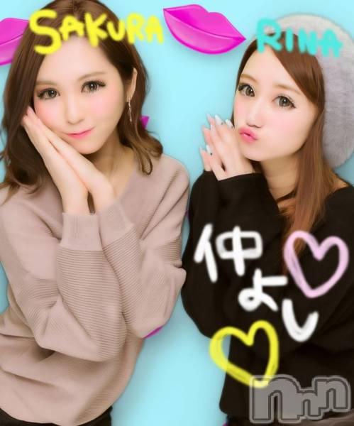 新潟駅前キャバクラLIT CLUB(リットクラブ) Rinaの2月23日写メブログ「今日もhappy♡」