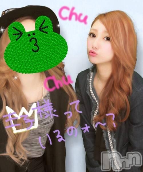 新潟駅前キャバクラLIT CLUB(リットクラブ) Rinaの4月16日写メブログ「いつのだ〜(((o(*゚▽゚*)o)))」