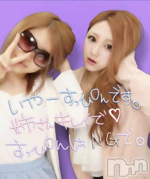 新潟駅前キャバクラLIT CLUB(リットクラブ) Rinaの4月17日写メブログ「懐かしい☆」
