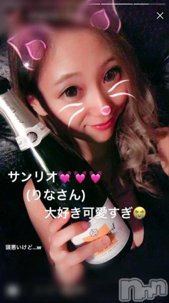 新潟駅前キャバクラLIT CLUB(リットクラブ) Rinaの8月26日写メブログ「るーちゃんの♥️」