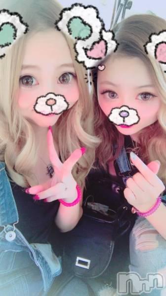 新潟駅前キャバクラLIT CLUB(リットクラブ) Rinaの9月20日写メブログ「はぴはぴ❤」