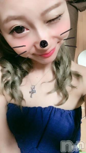 新潟駅前キャバクラLIT CLUB(リットクラブ) Rinaの10月13日写メブログ「Goodmorning⭐」