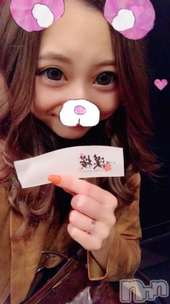 新潟駅前キャバクラLIT CLUB(リットクラブ) Rinaの10月14日写メブログ「もつ鍋❤」