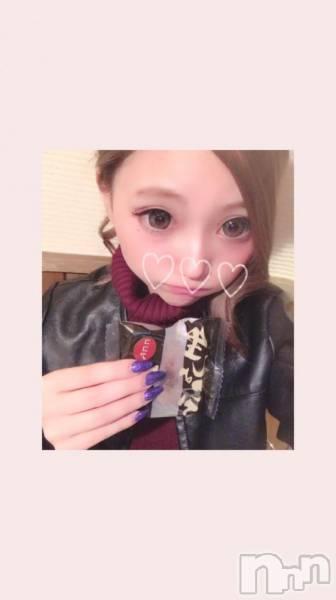 新潟駅前キャバクラLIT CLUB(リットクラブ) Rinaの11月4日写メブログ「ありがとう♥️」