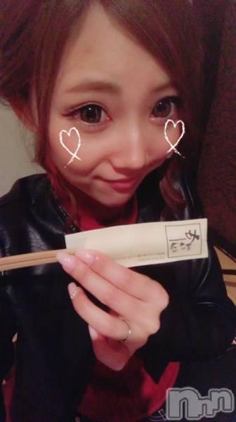 新潟駅前キャバクラLIT CLUB(リットクラブ) Rinaの11月18日写メブログ「うまうま❤」