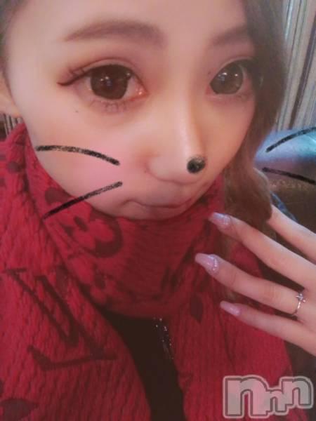 新潟駅前キャバクラLIT CLUB(リットクラブ) Rinaの11月25日写メブログ「もふもふ❤」