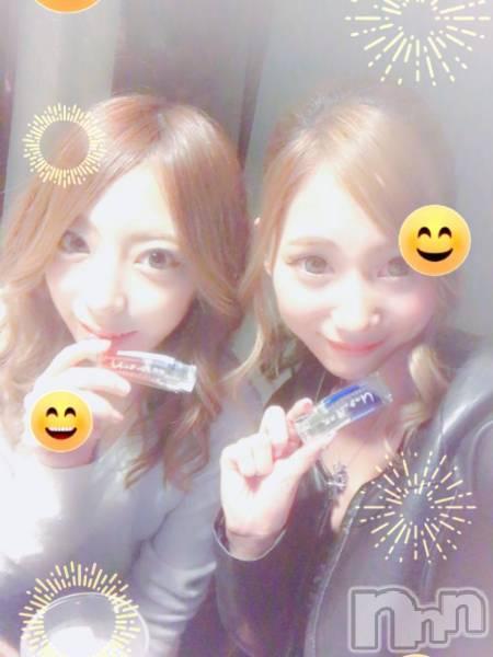 新潟駅前キャバクラLIT CLUB(リットクラブ) Rinaの11月26日写メブログ「おにく〜❤‼︎」