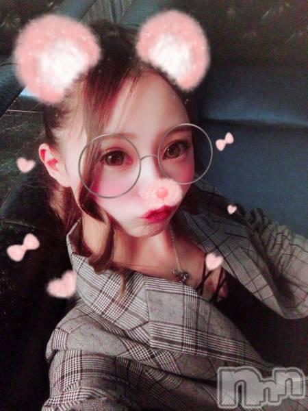 新潟駅前キャバクラLIT CLUB(リットクラブ) Rinaの3月28日写メブログ「happy⭐」
