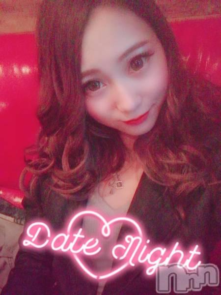 新潟駅前キャバクラLIT CLUB(リットクラブ) Rinaの3月31日写メブログ「千葉からありがとう❤」