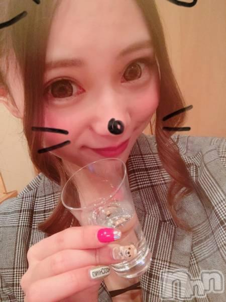 新潟駅前キャバクラLIT CLUB(リットクラブ) Rinaの4月5日写メブログ「日本酒❤」