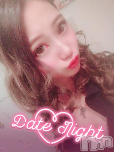 新潟駅前キャバクラLIT CLUB(リットクラブ) Rinaの5月13日写メブログ「happyhappy⭐」
