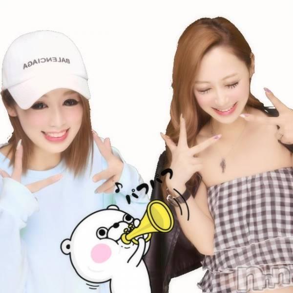 新潟駅前キャバクラCLUB PARADOR(クラブ パラドール) Rinaの6月11日写メブログ「笑笑笑」