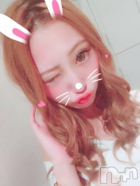 新潟駅前キャバクラCLUB PARADOR(クラブ パラドール) Rinaの6月18日写メブログ「3連休❤!」