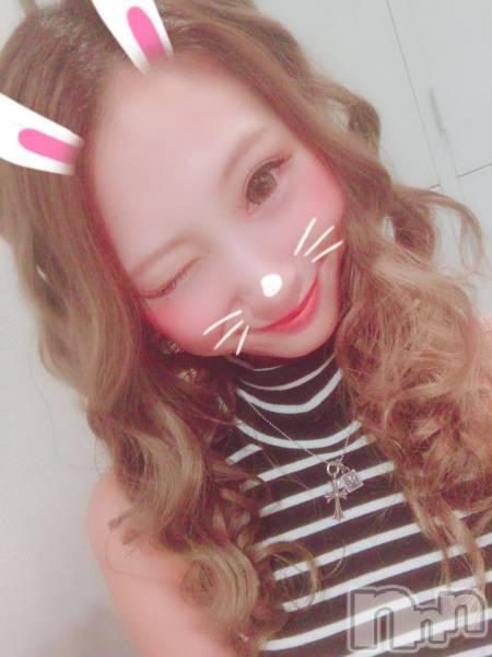 新潟駅前キャバクラLIT CLUB(リットクラブ) Rinaの8月10日写メブログ「明日は❤」