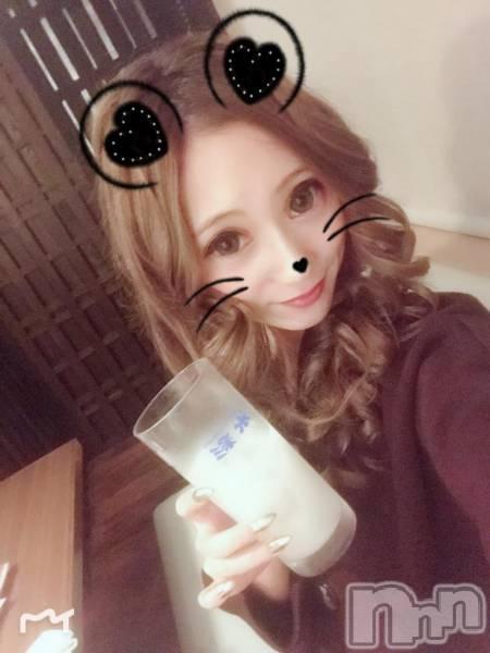 新潟駅前キャバクラLIT CLUB(リットクラブ) Rinaの11月1日写メブログ「11月START⭐」