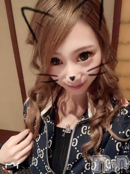 新潟駅前キャバクラCLUB PARADOR(クラブ パラドール) の2018年12月10日写メブログ「かに❤️」