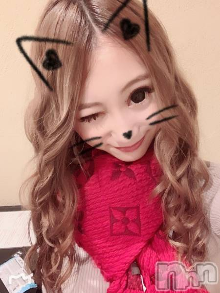 新潟駅前キャバクラLIT CLUB(リットクラブ) の2019年1月7日写メブログ「その前に❤️!!!!!」