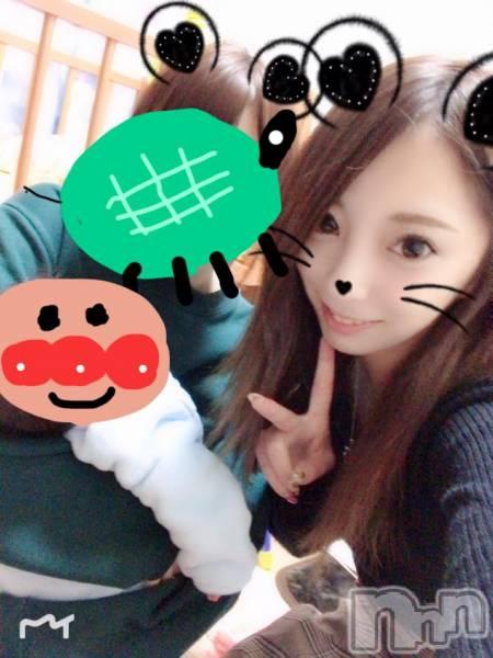 新潟駅前キャバクラCLUB PARADOR(クラブ パラドール) 柊かなの12月1日写メブログ「さらば」