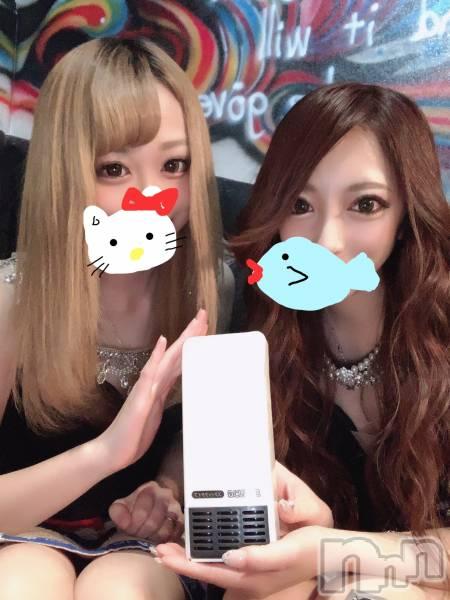 新潟駅前キャバクラLIT CLUB(リットクラブ) 柊かなの1月16日写メブログ「大事な事は」
