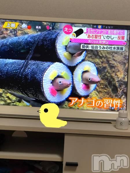 新潟駅前キャバクラLIT CLUB(リットクラブ) 柊かなの1月16日写メブログ「おもわず」
