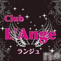 権堂クラブ・ラウンジClub L'Ange(クラブ ランジュ) ママの4月16日写メブログ「本日より」