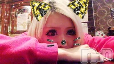 新潟駅前ガールズバーカフェ&バー こもれび(カフェアンドバーコモレビ) もるの2月14日写メブログ「ふたたびこかげ」
