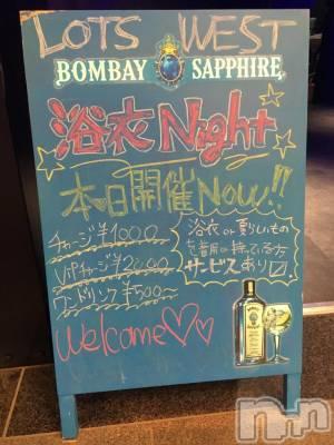 新潟駅前ガールズバーカフェ&バー こもれび(カフェアンドバーコモレビ) もるの8月12日写メブログ「こ!く!ち!」